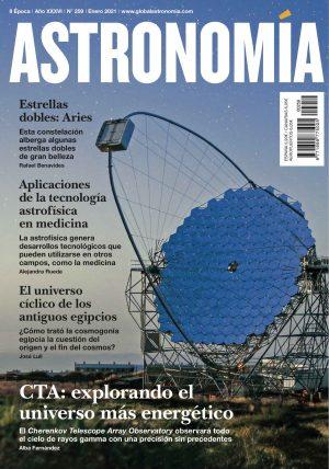 El Cherenkov Telescope Array Observatory observará todo el cielo de rayos gamma con una precisión sin precedentes