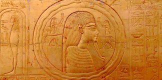 El universo cíclico de los antiguos egipcios